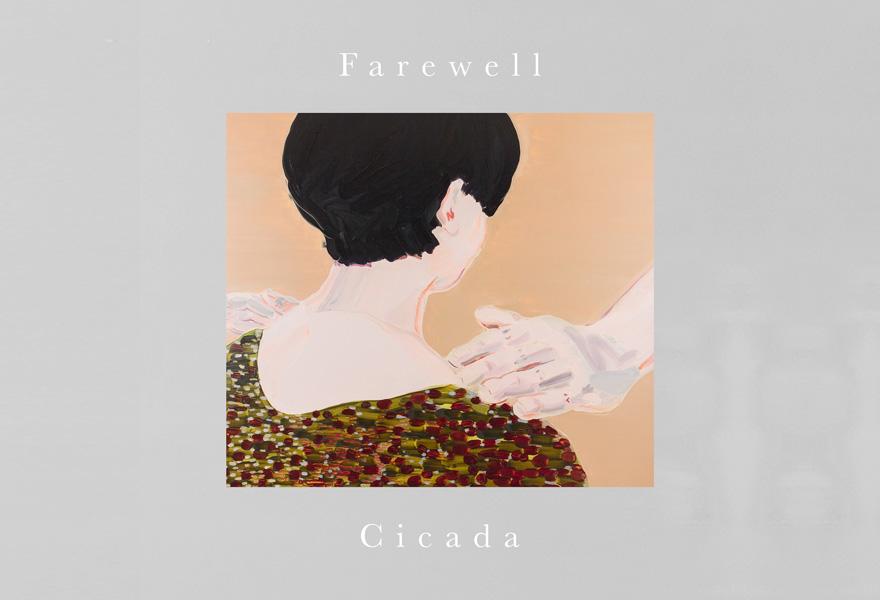 feature_cicada