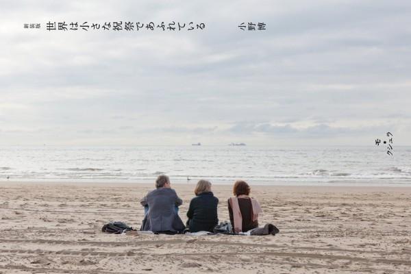 l_hiroshiono_01