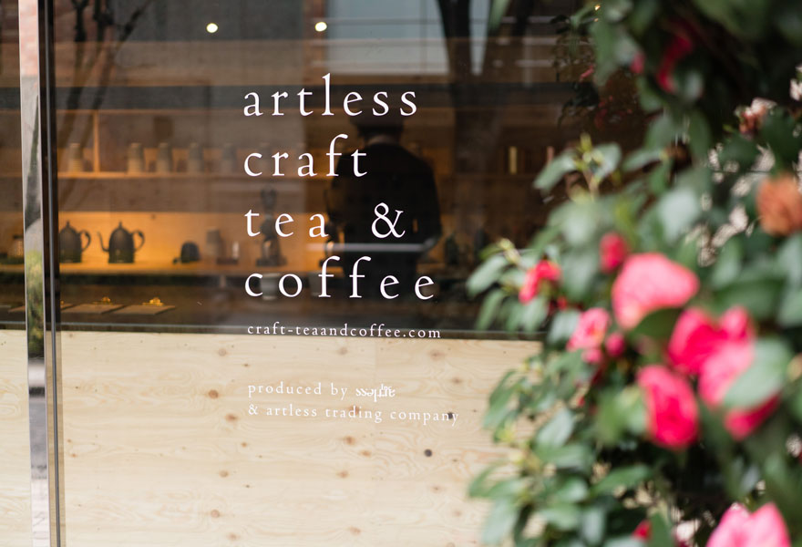 l_artlesscoffee_01