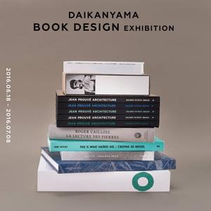 l_bookdaikanyama_08