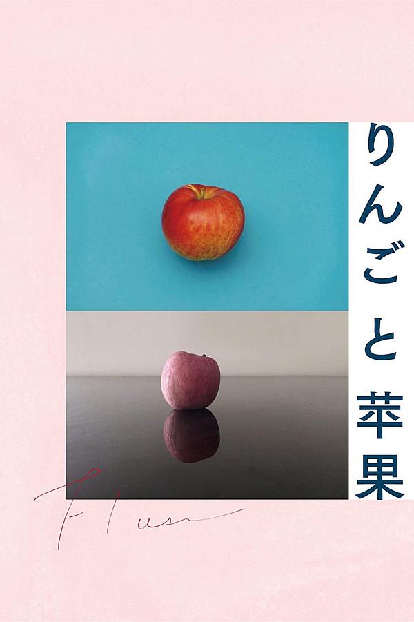 l_apple_02