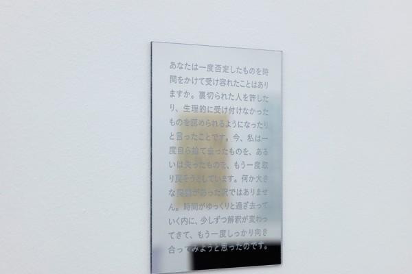 novel_img_001