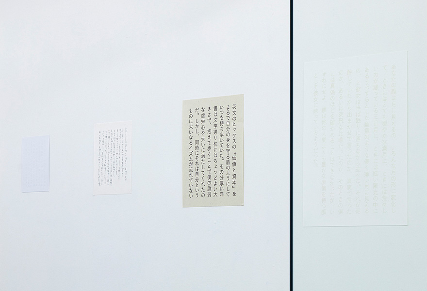 l_novelexhibition_morioka_01