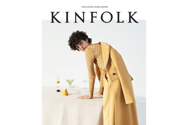 l_kinfolk_01